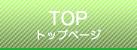 トップページ|梅田 十三 新大阪 西中島 出張&待ち合わせ 人妻性感エステ ママセラ|梅田 十三 新大阪 西中島 出張&待ち合わせ 人妻性感エステ ママセラ